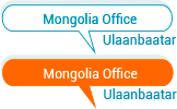 Mongolia Office